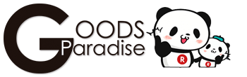 Goods Paradise 專業日本代購 | 代BID